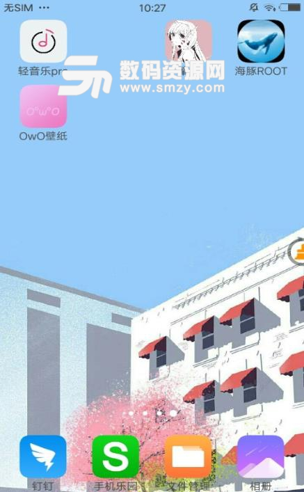 OwO壁纸最新版app