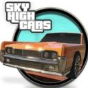 高空汽车赛道模拟游戏安卓版