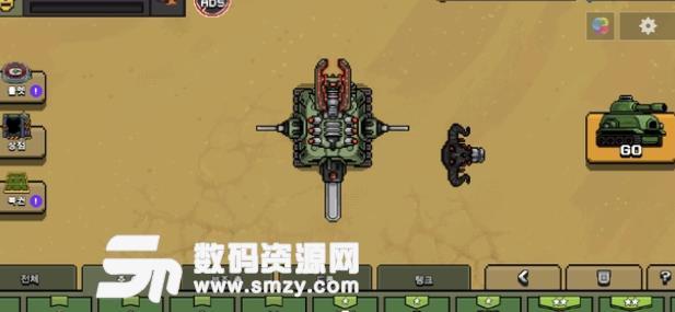 瘋狂坦克2019手游介紹
