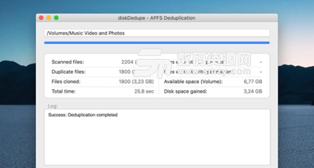 diskDedupe Mac版