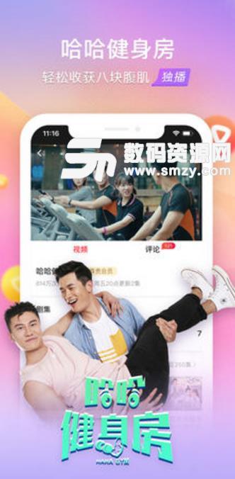 搜狐视频_搜狐视频2019ios版(在线视频网站) v7.2.5 最新版