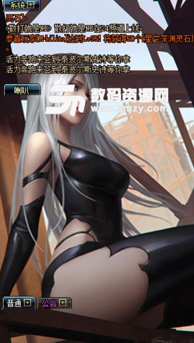 首页 软件下载 游戏娱乐 游戏最新补丁 > dnf尼尔机械纪元2b2a小姐姐