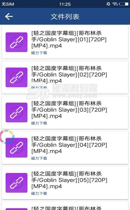 jbusdriver磁力搜索安卓版(磁力搜索工具) v1.0 手机版