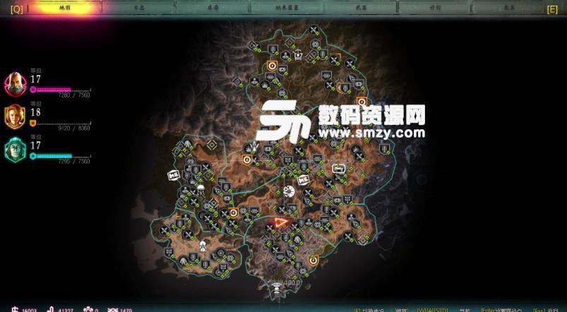 狂怒2资源全搜索标注地图