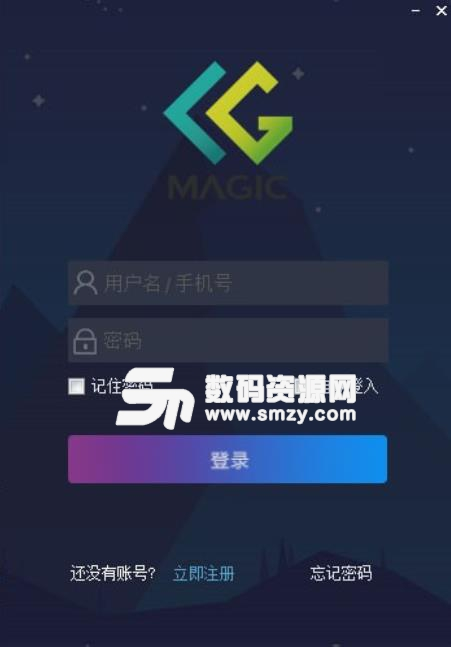 cg magic官方版下载
