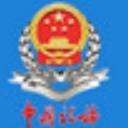 国家税务局上海市电子税务局官方版