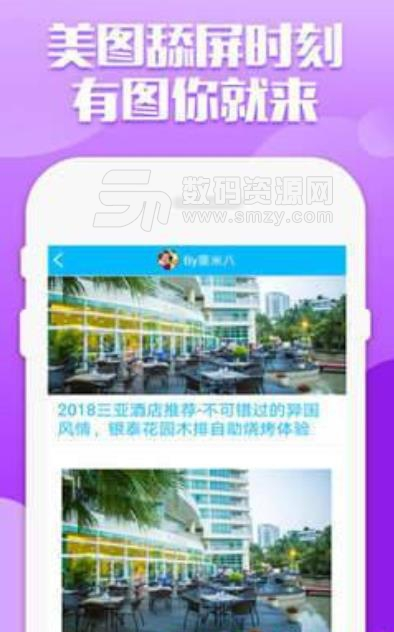 Quickshot中文版app