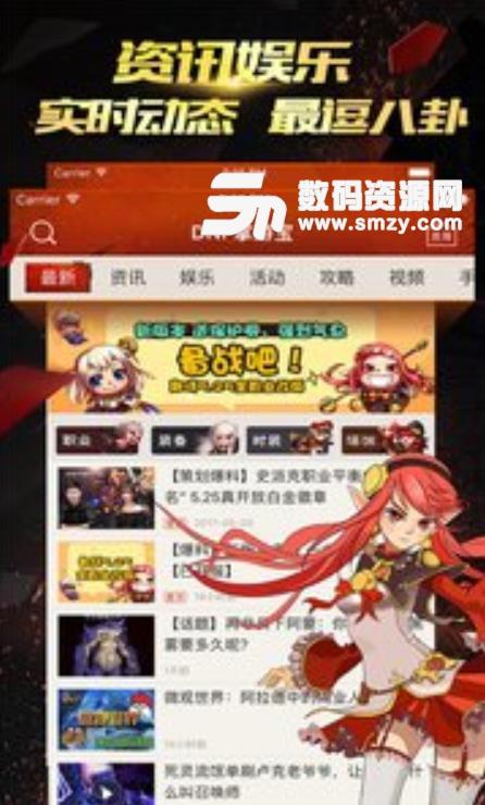 DNF掌游宝app下载