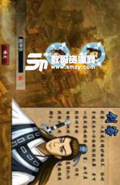 刺客列传OL游戏下载 刺客列传OL手游安卓版下载v1.1.1 手机版