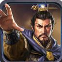 三国曹操传九妖BT游戏安卓版