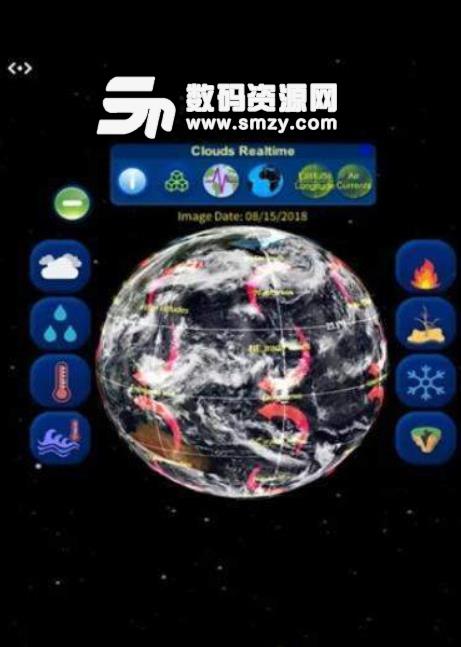 地球气象呈现仪app下载