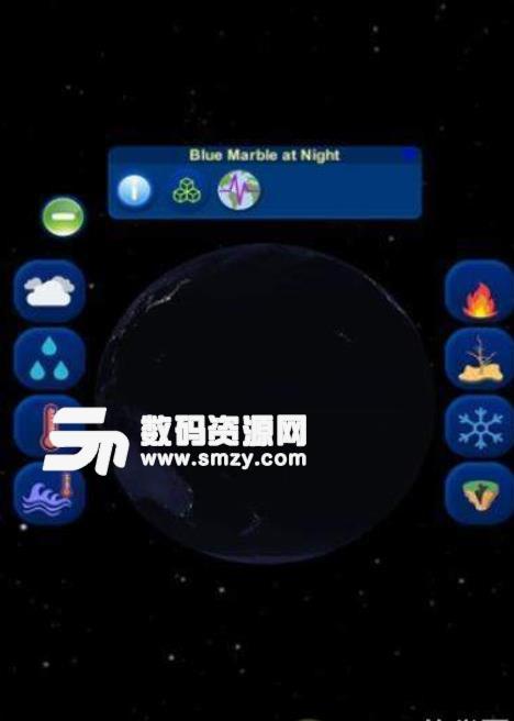 地球气象呈现仪app