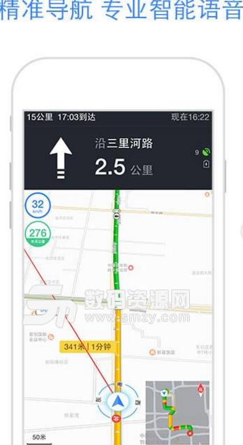 百度地圖app下載
