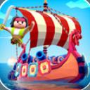 海盗法则iOS版