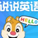 英语点读学习安卓版(英语学习软件) v2.3.3 最新版