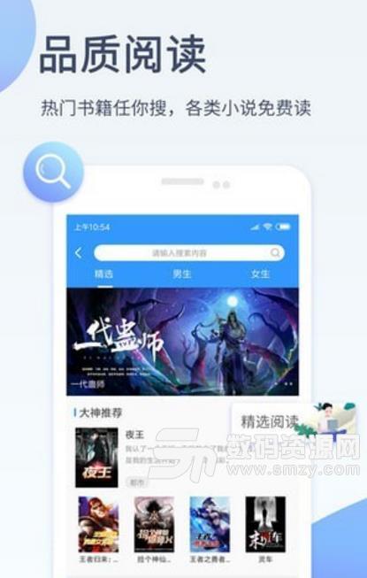 樱井亚优-影音先锋_影音先锋2019ios版app(边下边播边硬解) v2.6.0 官方版