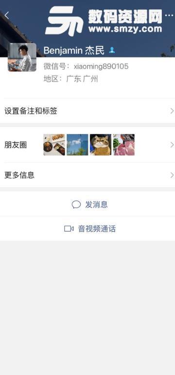 2019騰訊微信