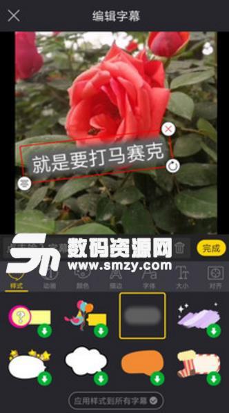 去水印视频编辑安卓app