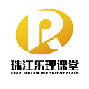 珠江樂理課堂APP蘋果版