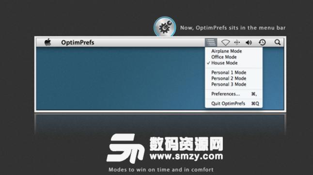 OptimPrefs Mac版图片