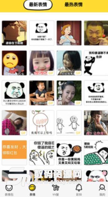 王者P圖app安卓版