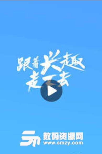 QQ浏览器安卓官方版下载
