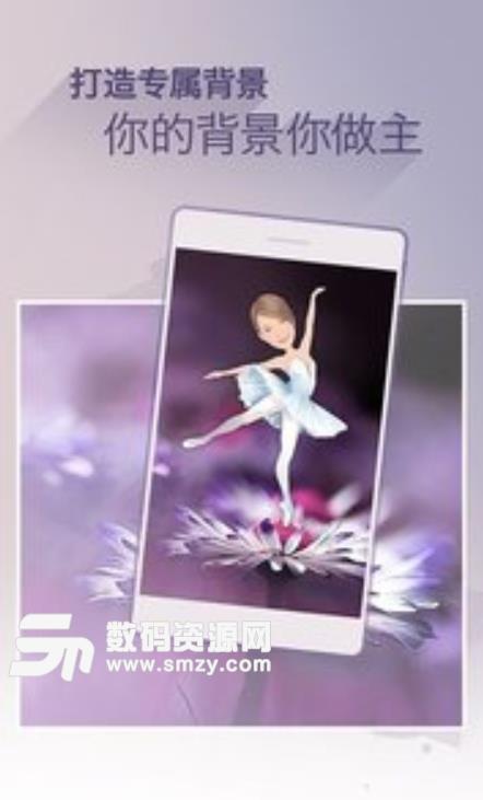 魔漫相機app2019最新版