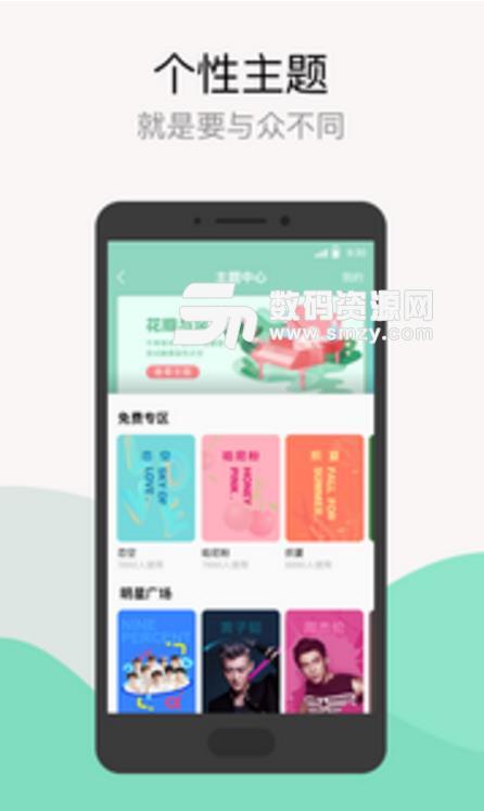 手機QQ音樂2019蘋果版(無損音樂曲庫) v9.0.5 最新版