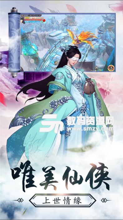 九州幻境城官方版v1.0 最新版