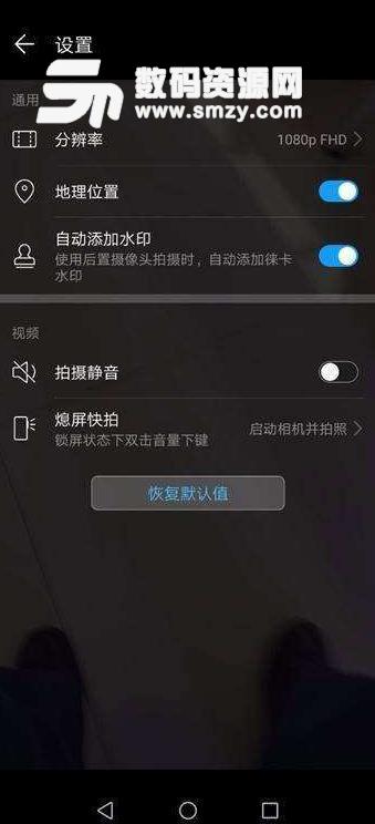 华为海思麒麟os系统官方版下载