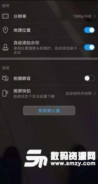 海思麒麟os系统APP安卓版