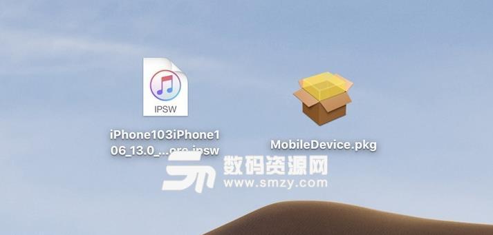 ios13开发者预览版iPhone7Plus固件
