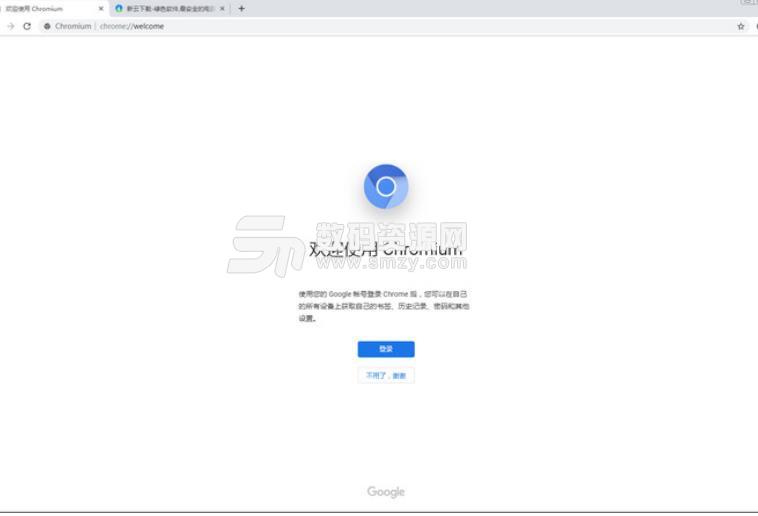 Chromium浏览器中文版