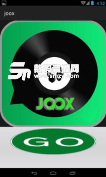 JOOX播放器app安卓版下载