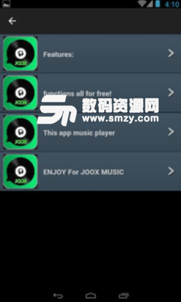 JOOX播放器app安卓版