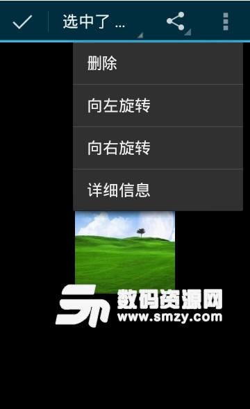 照片编辑图库安卓版