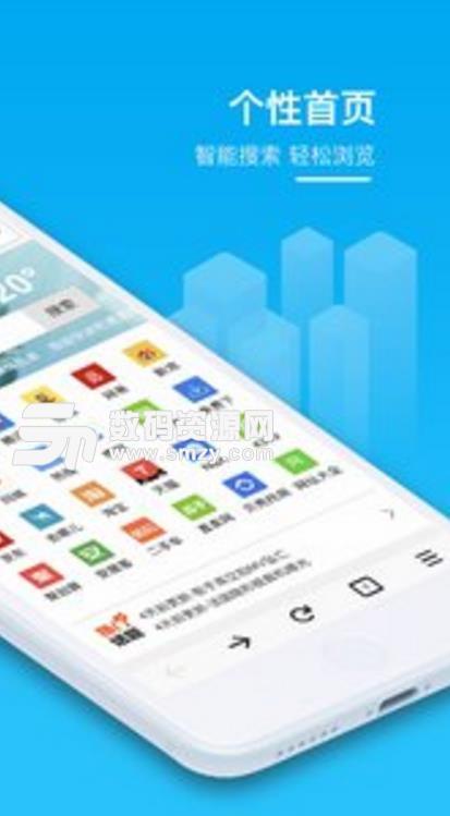 5G浏览器免费版
