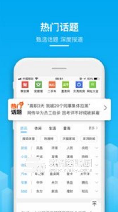 5G浏览器手机版
