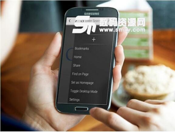 5G高速上网HD安卓版