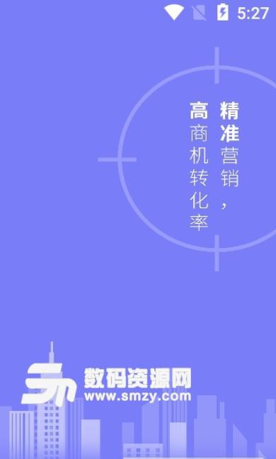 云座席app手机版下载