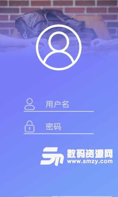 云座席app最新手机版