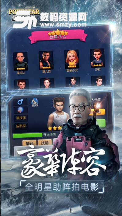 票房大賣王九游版