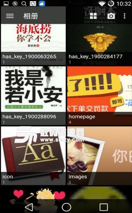 快图浏览器QuickPic中文安卓版