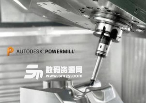 Autodesk PowerMill 2020激活工具