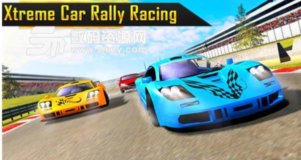 拉力赛车驾驶游戏手机版下载