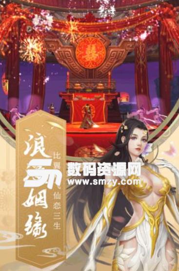 九州飞凰录iOS版