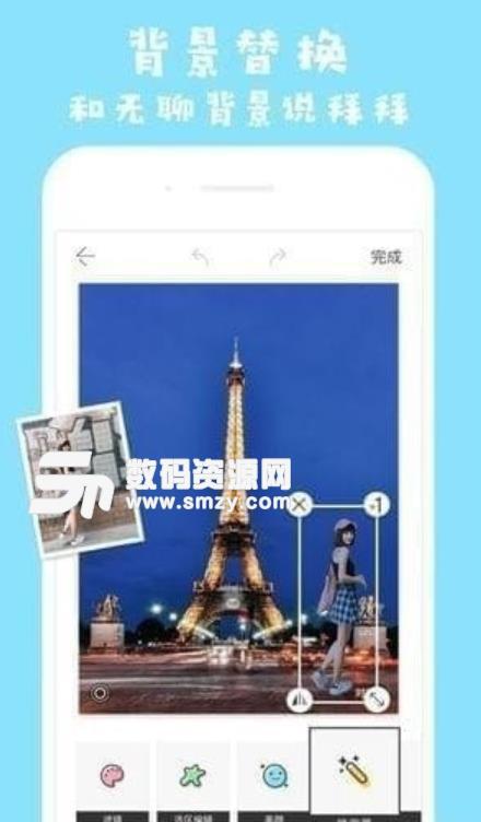 马卡龙玩图ios版app