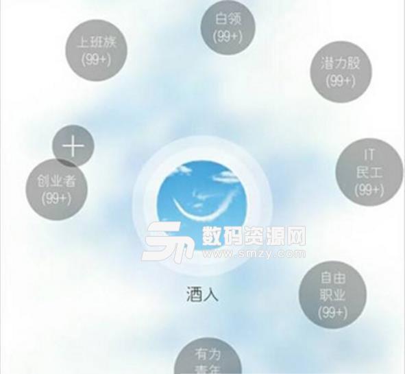 酒入qq拉圈圈软件免费版