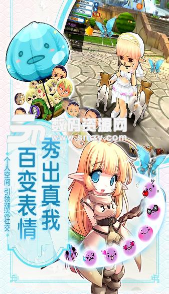 露娜物语九游最新版