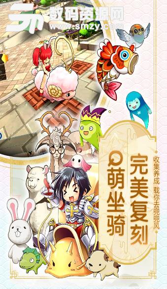 露娜物语九游版图片